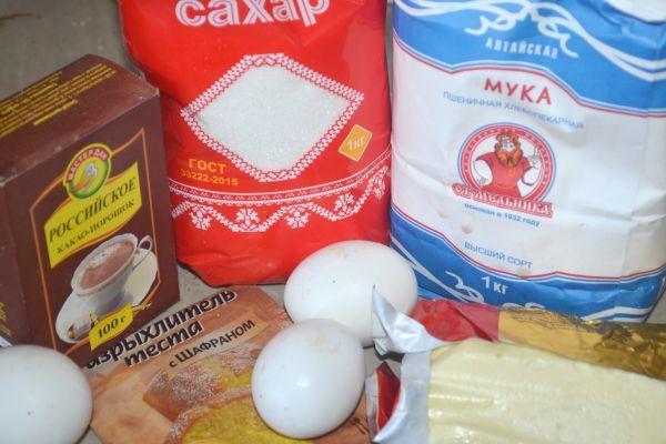 ингредиенты для печенья сабле