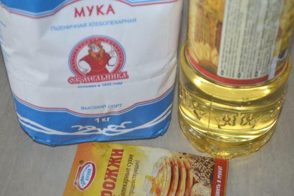 ингредиенты для пицы четыре сыра