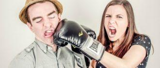 ссоры в отношениях супругов
