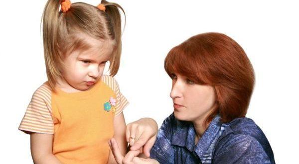 правила поведения детей