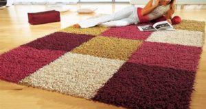 ковровое напольное покрытие