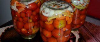 консервация на зиму помидоры