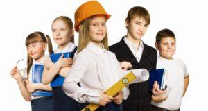 Выбор будущей профессии для подростка