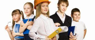 выбор профессии для подростка
