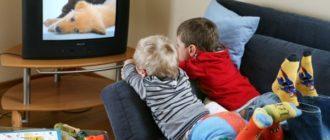 просмотр телевизора детьми