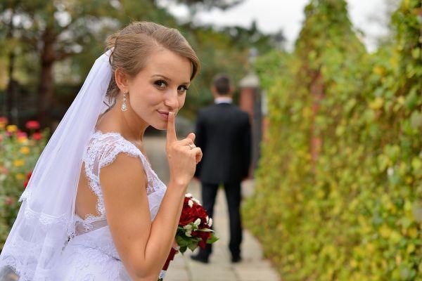жених не видит невесту до свадьбы