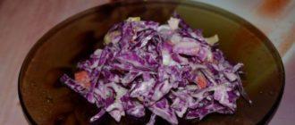 краснокачанная капуста в салате
