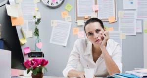 как настроиться на работу