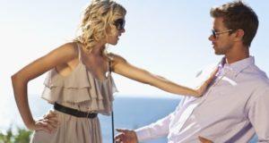 Женские ошибки в отношениях с мужчинами