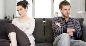 натянутые отношения в семье