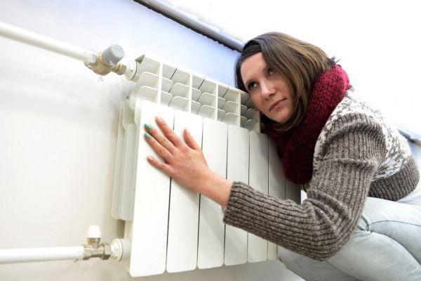 недостаточное отопление