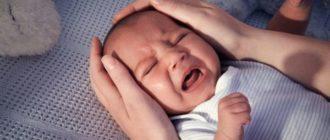 малыш плачет по ночам