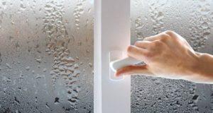 влажные стекла