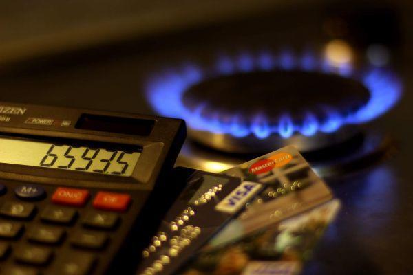 платежи за газ