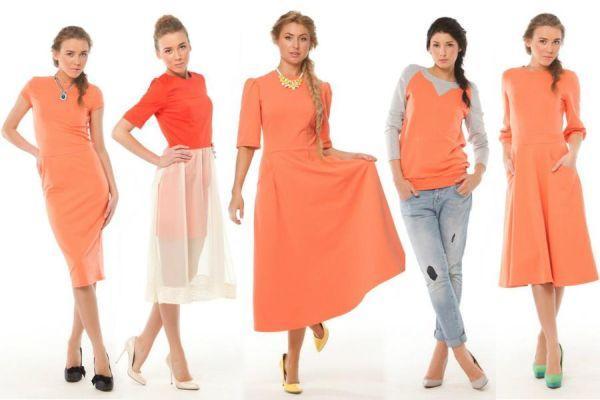 абрикосовый цвет в одежде