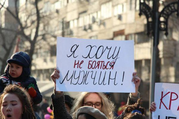 плакат феминисток