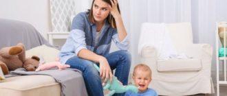 отстутствие привязанности к ребенку