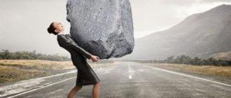 преодоление препятствий